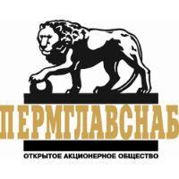 ПермьГлавСнаб